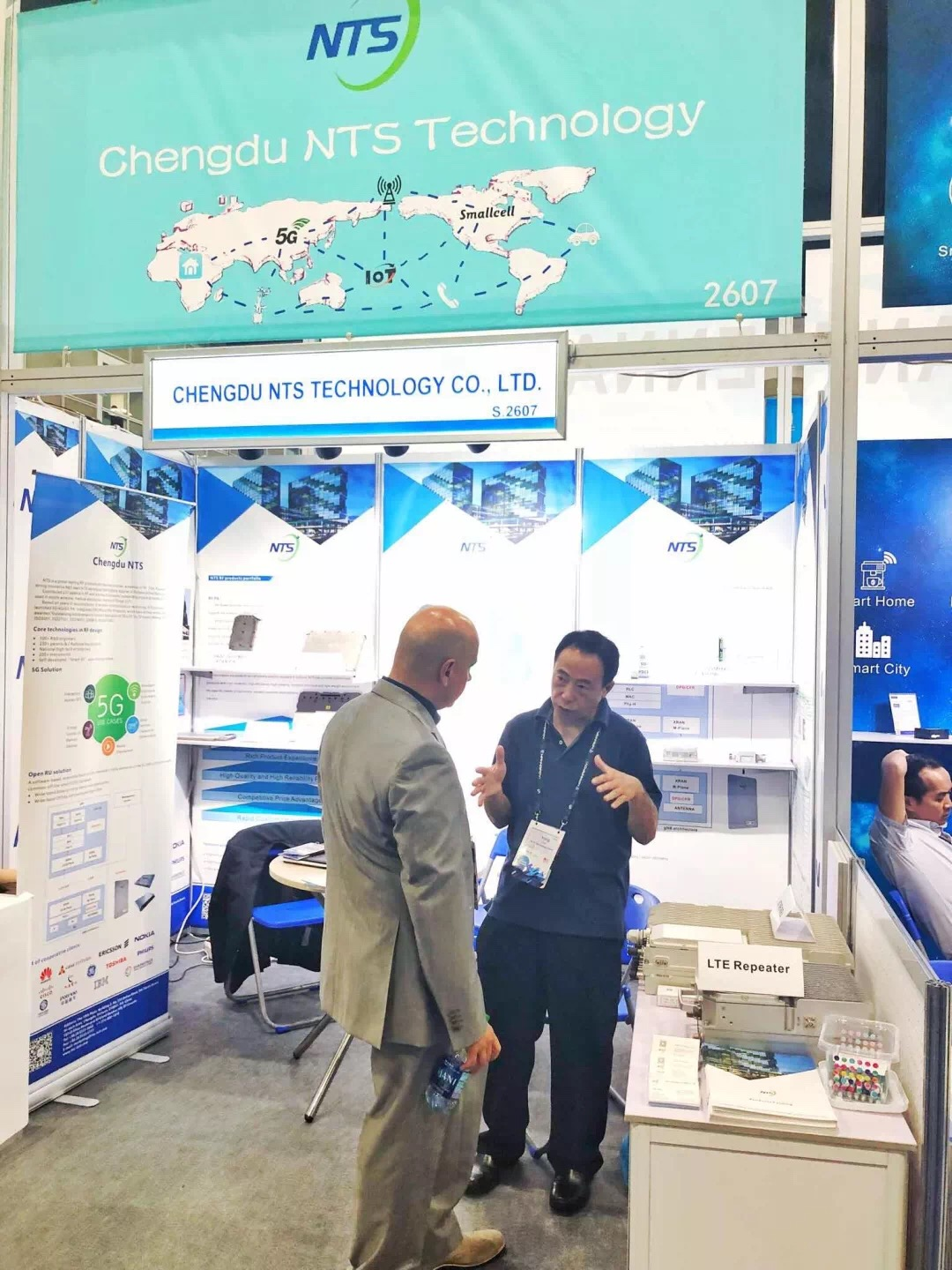 Chengdu NTS showed up with new 5G products in WMCA - NTS